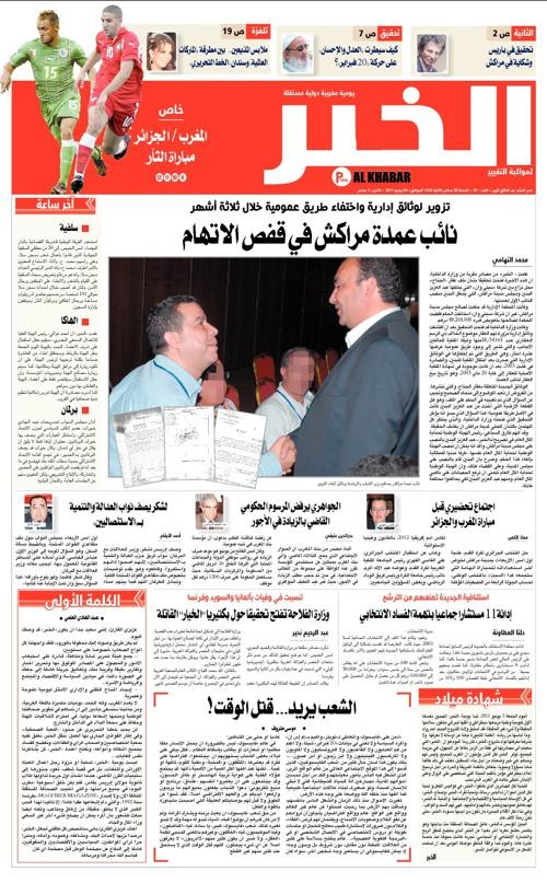 Al Khabar N 1