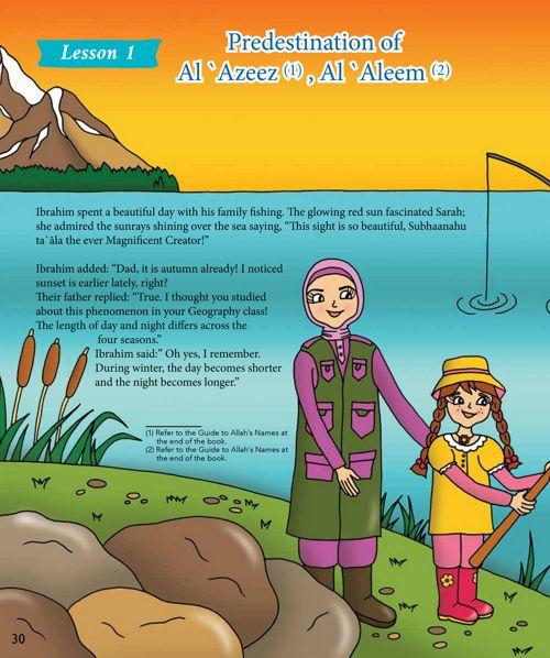 Kalimah Tayebah English Book 5 - Lesson 1