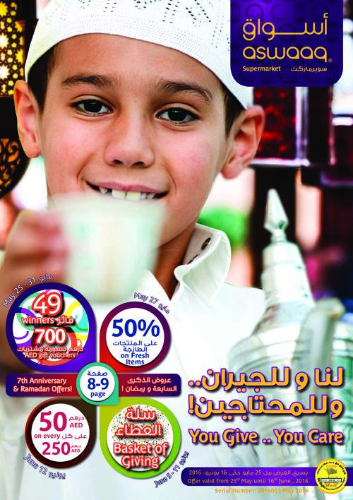 Aswaaq 7th Anniversary and Ramadan Offers