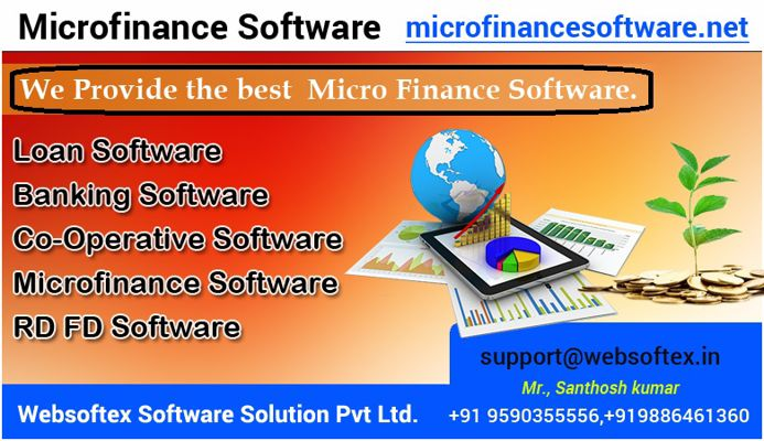 Loan Software, Bankking Software, Co-Operative Software, RD FD S