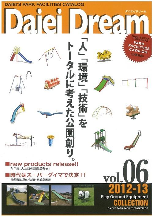 Catalog vol.06