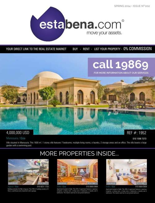 estabena.com spring issue