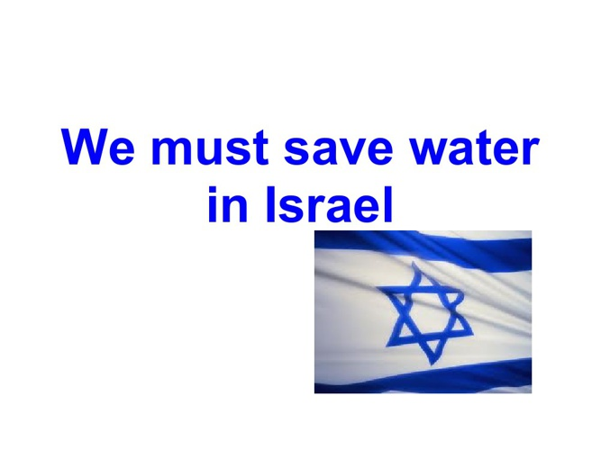 We Must Save Water in Israel, Created by Adi Avital