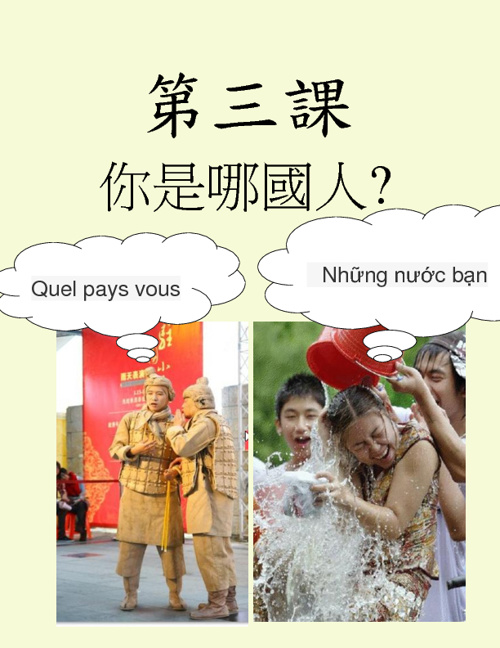 Chinese 1 Lesson 3 eText