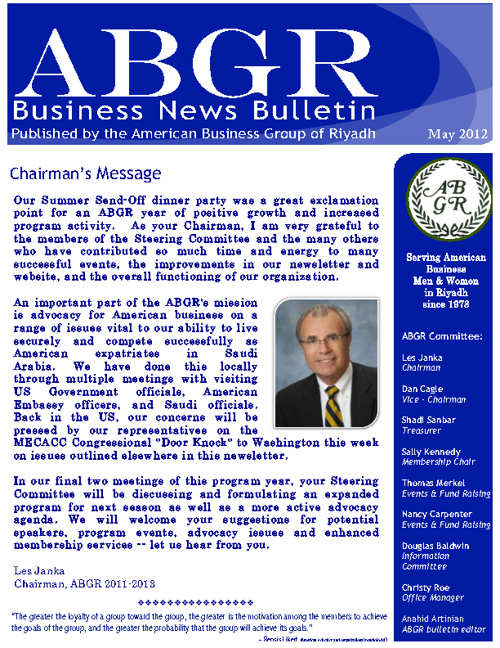 May News Bulletin
