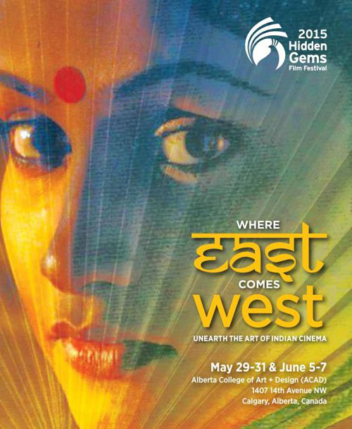 Where East Comes West