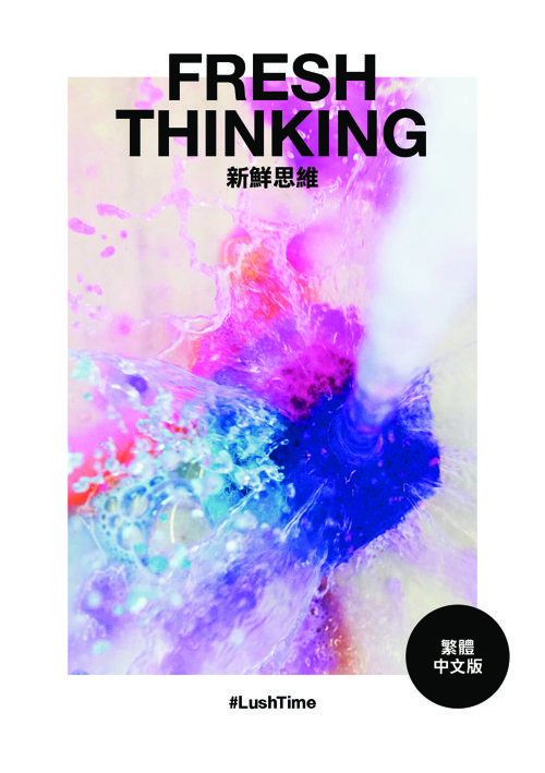 TC - Fresh Thinking - Spring 2016