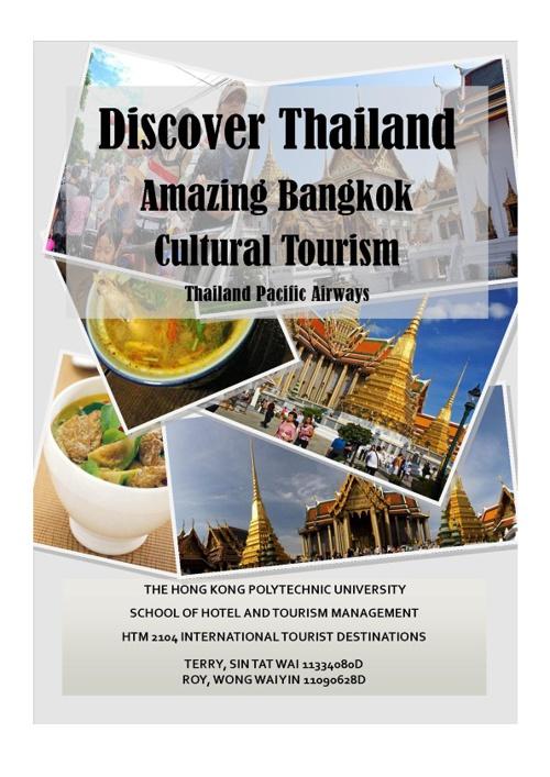 HTM2014-Mini project-Thailand