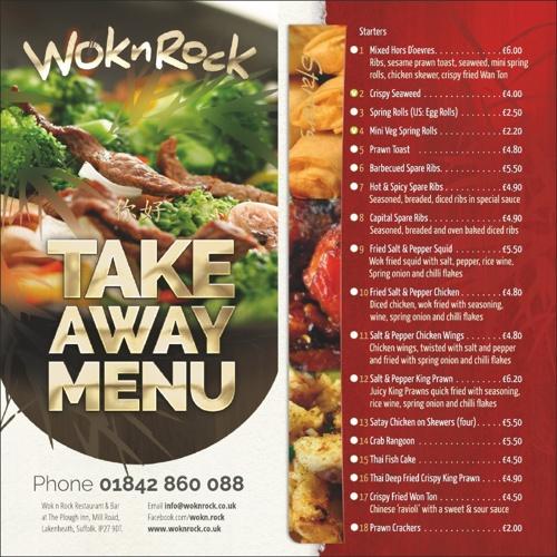 WoknRock Takeaway Jan 2014