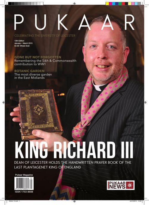 Pukaar Magazine - Edition 13