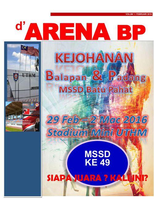 MSSDBP2016  VOL1