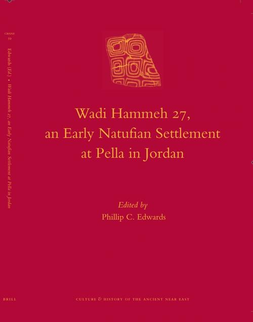 Wadi Hammen 27
