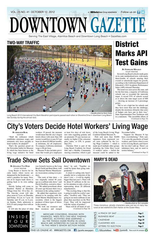 Downtown Gazette  |  October 12, 2012