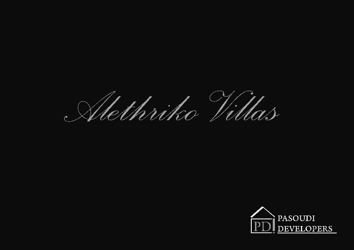 ALETHRIKO VILLAS - PASOUDI DEVELOPERS