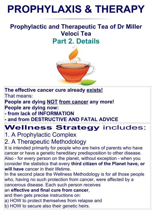 002-02_wellness-strategy_tea-prophylaxis_EN