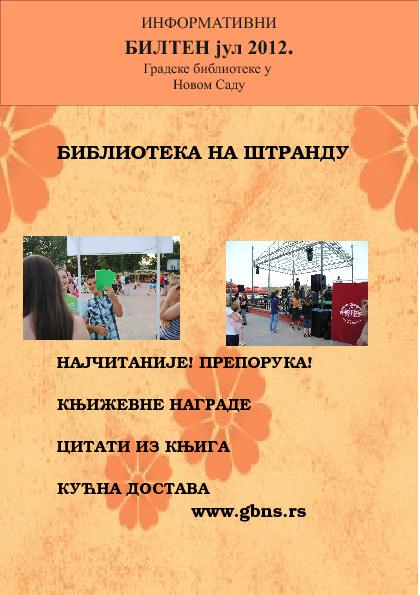 Bilten - jul 2012