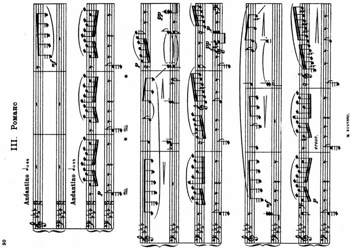 Rachmaninov Suite #2 - III - Romanze (1-page)