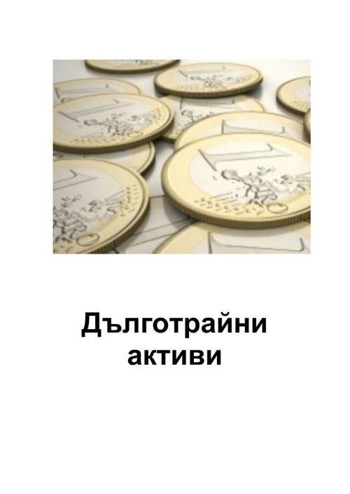 Задача 4.1_Flipsnack_Vasil Stamov