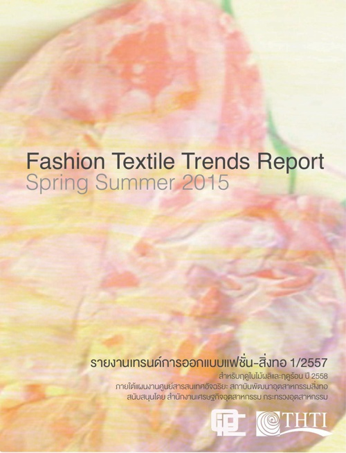 Fashion Textile Trends Report: Spring/Summer 2015