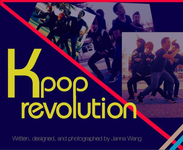 Janna's Kpop Book