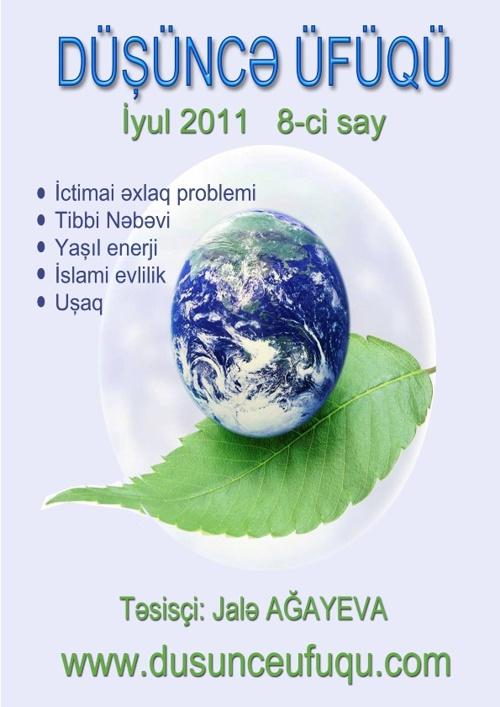 8-cisay2011