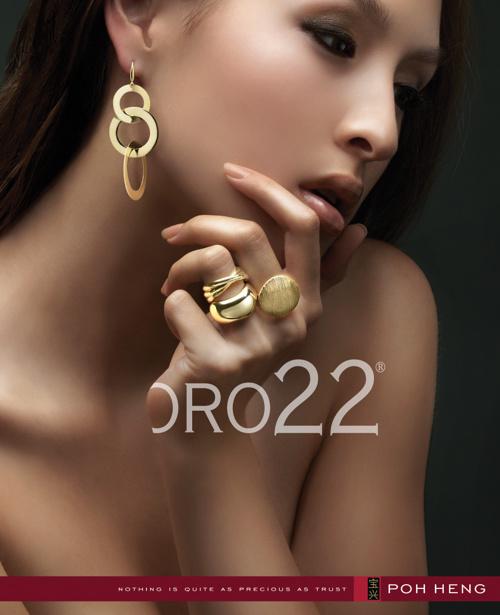 ORO22
