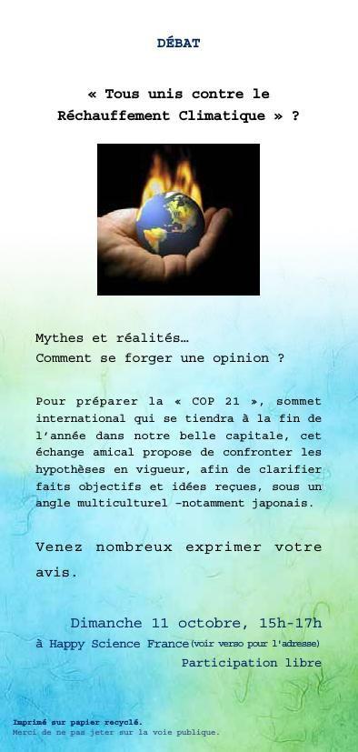 flyer102015(web)