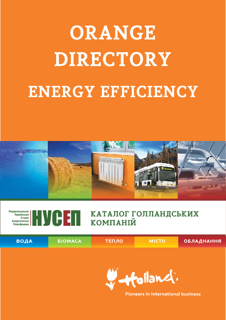 Catalogue of Energy Efficient Technology