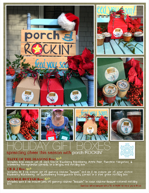 porch ROCKIN' Holiday Gift Boxes