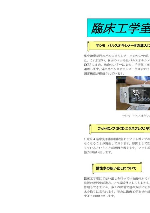CE-News_62