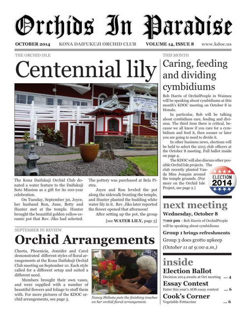 Orchids In Paradise, Volume 14, Issue 8 (October 2014)