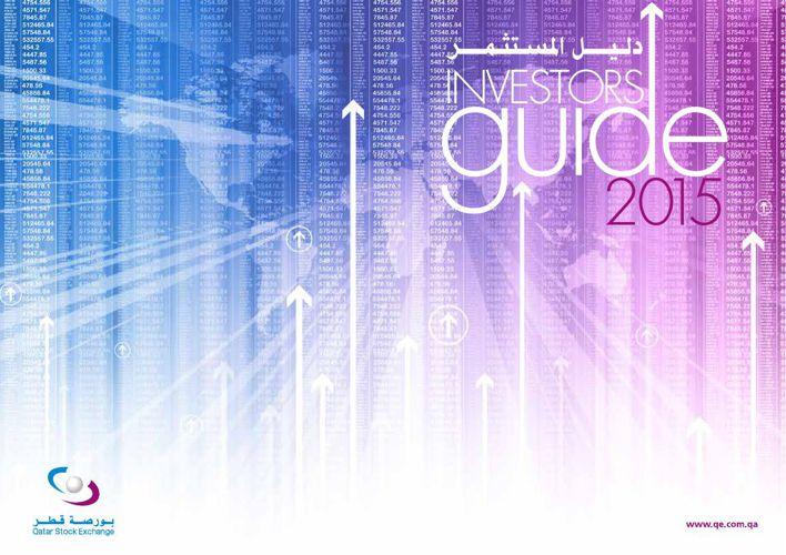 QSE Investors Guide 2015