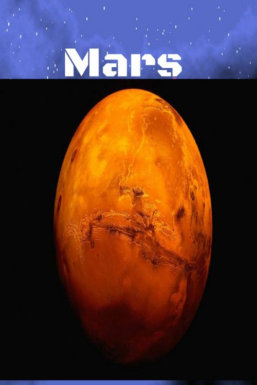 Mars Marquise