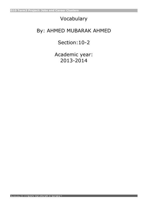 Act.[1.1] Vocab list1