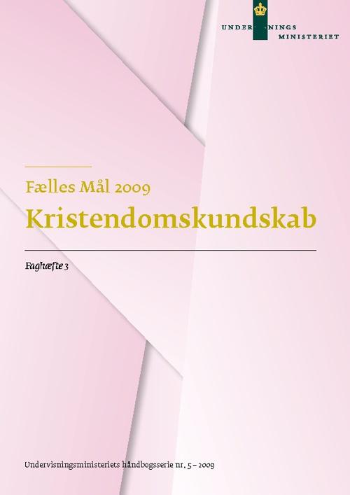 Kristendom 2009