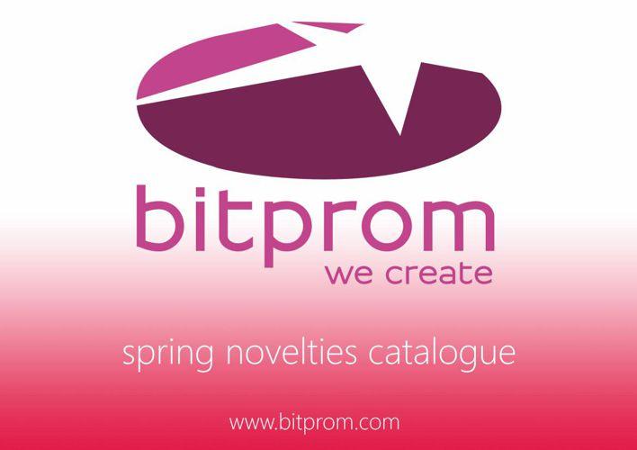 Bitprom spring catalogue  virtual power bank usb speaker