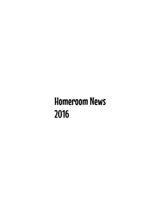 Homeroom 2016