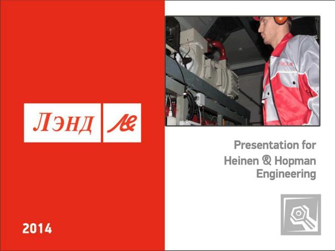 Presentation for Heinen & Hopman Engineering