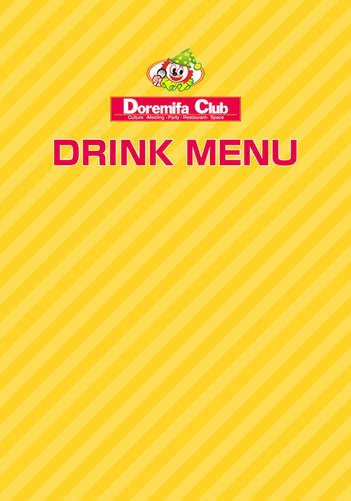 Drink_2012