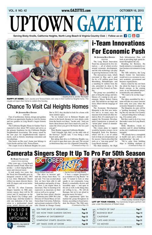 Uptown Gazette  |  October 16, 2015