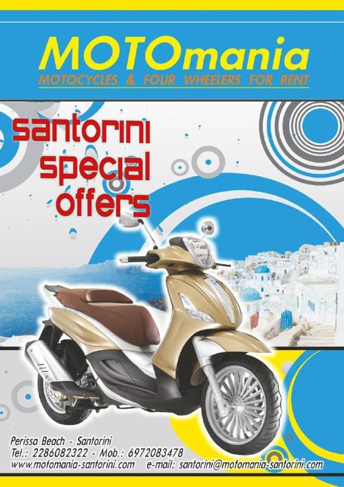 Motomania Santorini