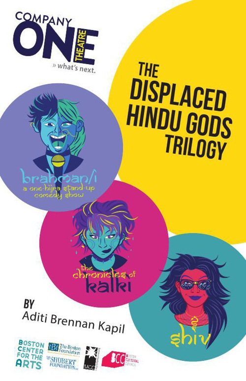 THE DISPLACED HINDU GODS TRILOGY program