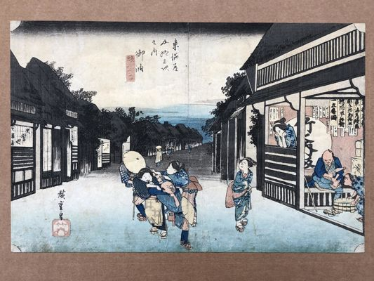 53 Stations of the Tokaido 'Hoeido' #36 by Ando Hiroshige