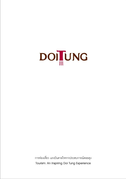 Leisure & Learning - DoiTung Tourism