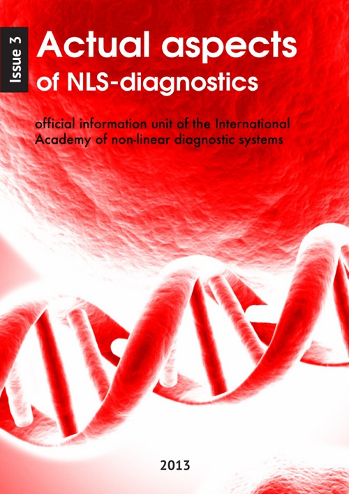 Actual aspects of NLS diagnostics #3 - 2013