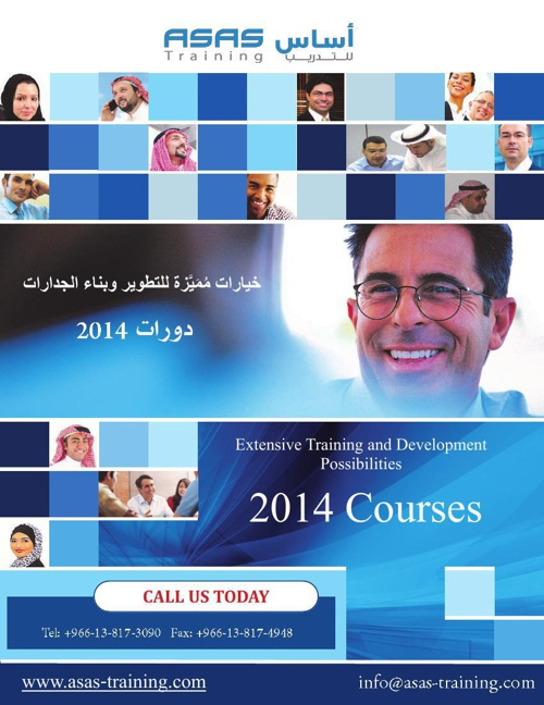 ASAS 2014 Training Courses