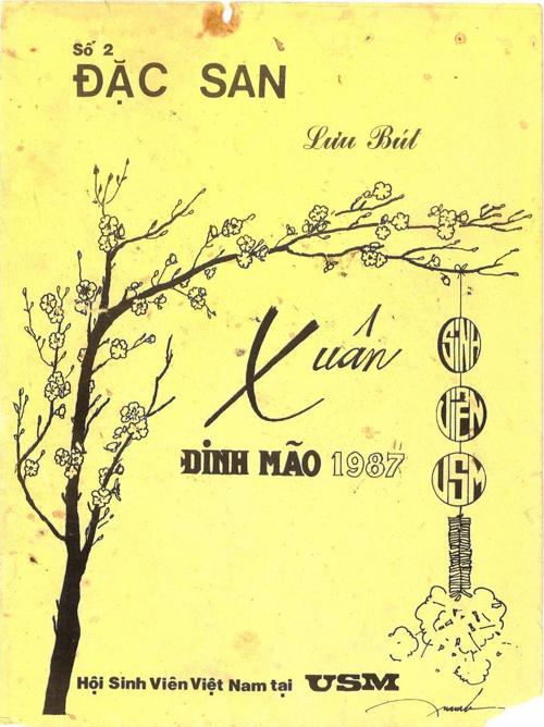 USM VSA 1987