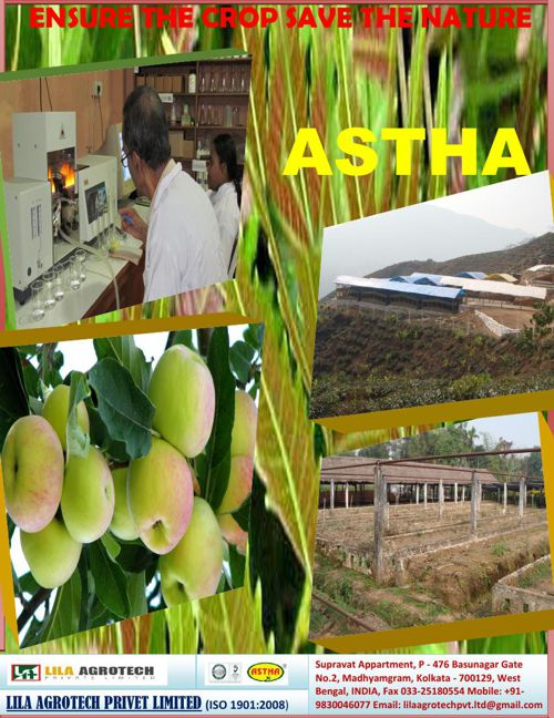 Lila Agrotech Pvt. Ltd