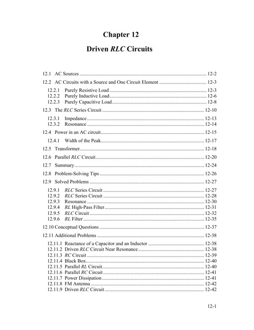 Copy (5) of guide12