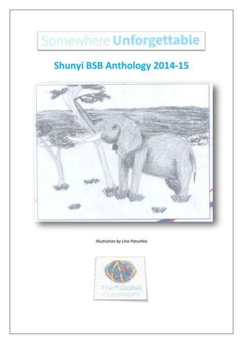 GC Anthology Created